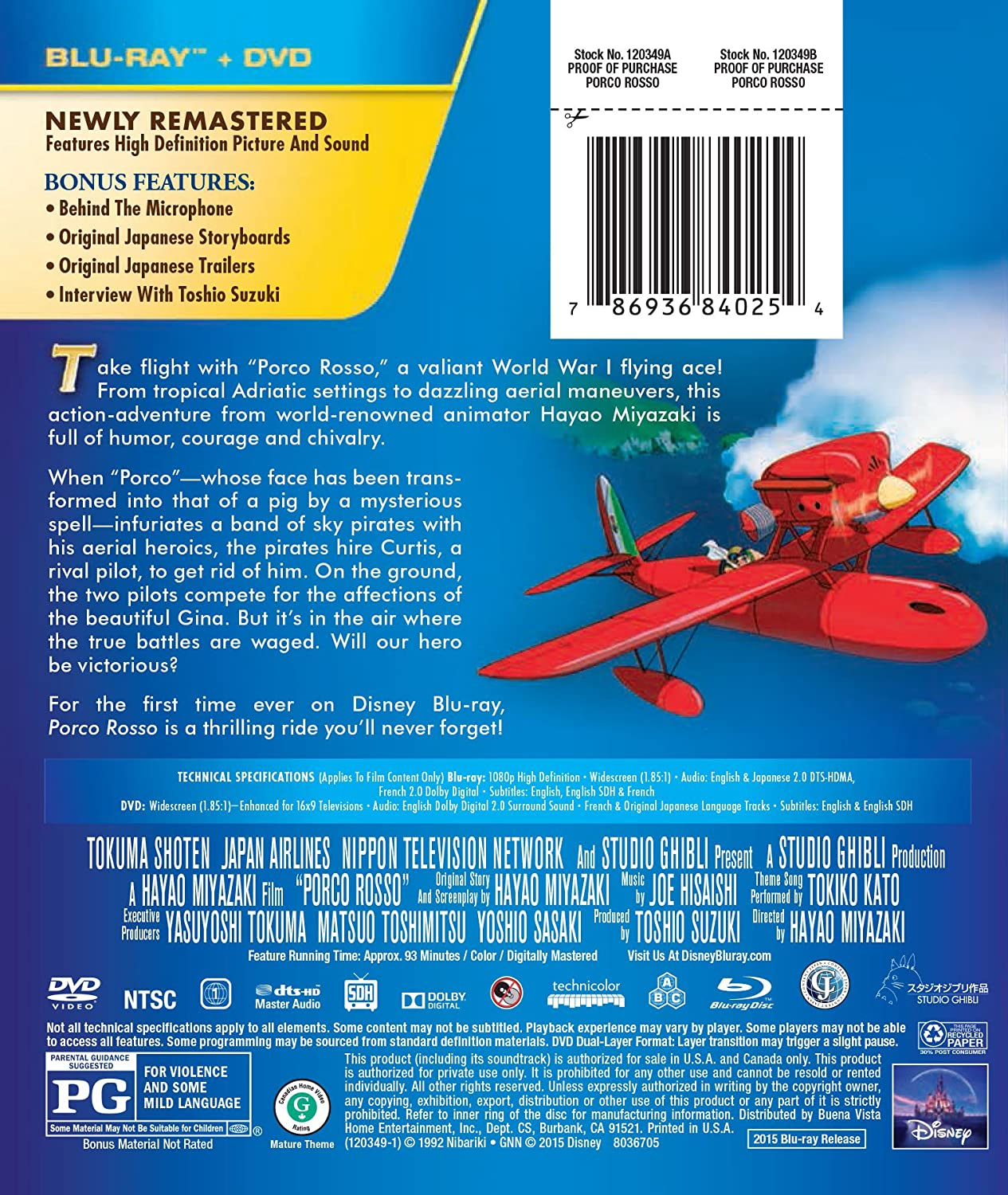 Porco Rosso [USA] [Blu-ray]: Amazon.es: Michael Keaton, Cary Elwes, Kimberly Williams-Paisley, Susan Egan, David Ogden Stiers, Hayao Miyazaki: Cine y Series ...