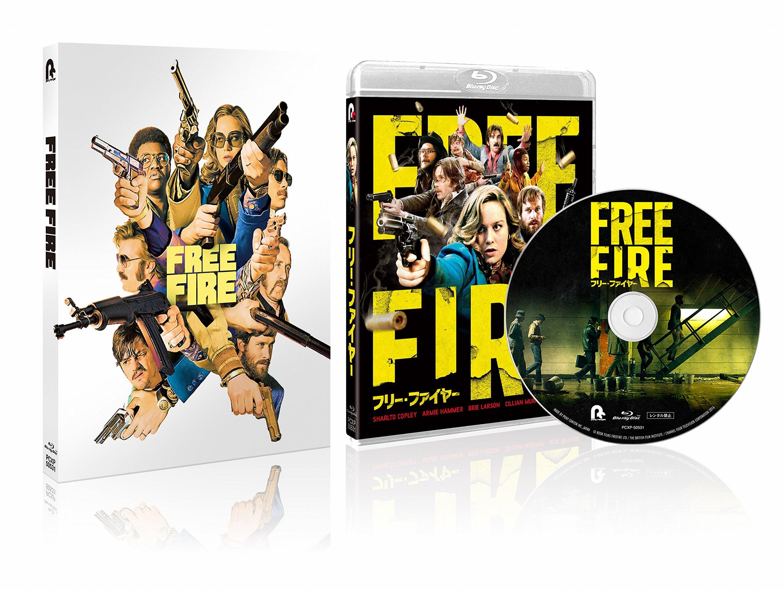 Free, Fire [Blu-ray]