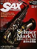 サックス・マガジン Vol.1 (CD付) (リットーミュージック・ムック)