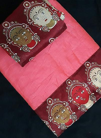 1ba00fcd98810b Peach Chanderi Plain   Solid Cotton Saree With kalamkari Blouse piece   Amazon.in  Clothing   Accessories