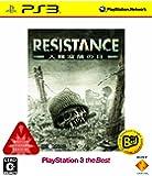 RESISTANCE(レジスタンス) 人類没落の日 PlayStation 3 the Best(再廉価版)
