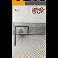 மீட்சி இதழ் 1: MEETCHI Issue 1 (Tamil Edition)