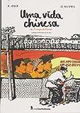 Uma Vida Chinesa - Volume 2