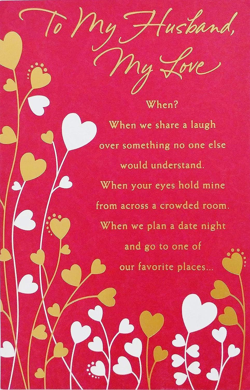Stupendous Amazon Com My Husband My Love Happy Valentines Day Romantic Personalised Birthday Cards Paralily Jamesorg