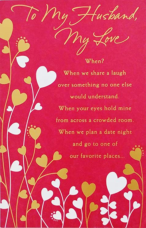 Amazoncom My Husband My Love Happy Valentines Day Romantic