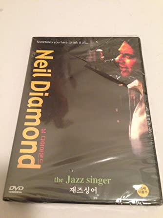 America: the jazz singer (finale) youtube.