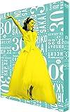 【初回生産限定盤】酒井法子 30th ANNIVERSARY CONCERT [DVD]