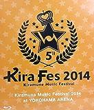 Kiramune Music Festival 2014 at YOKOHAMA ARENA 【Blu-ray】