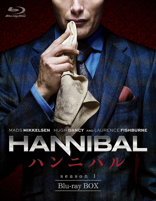 映画ハンニバル