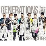 SPEEDSTER(CD+3DVD+スマプラミュージック+スマプラムービー)
