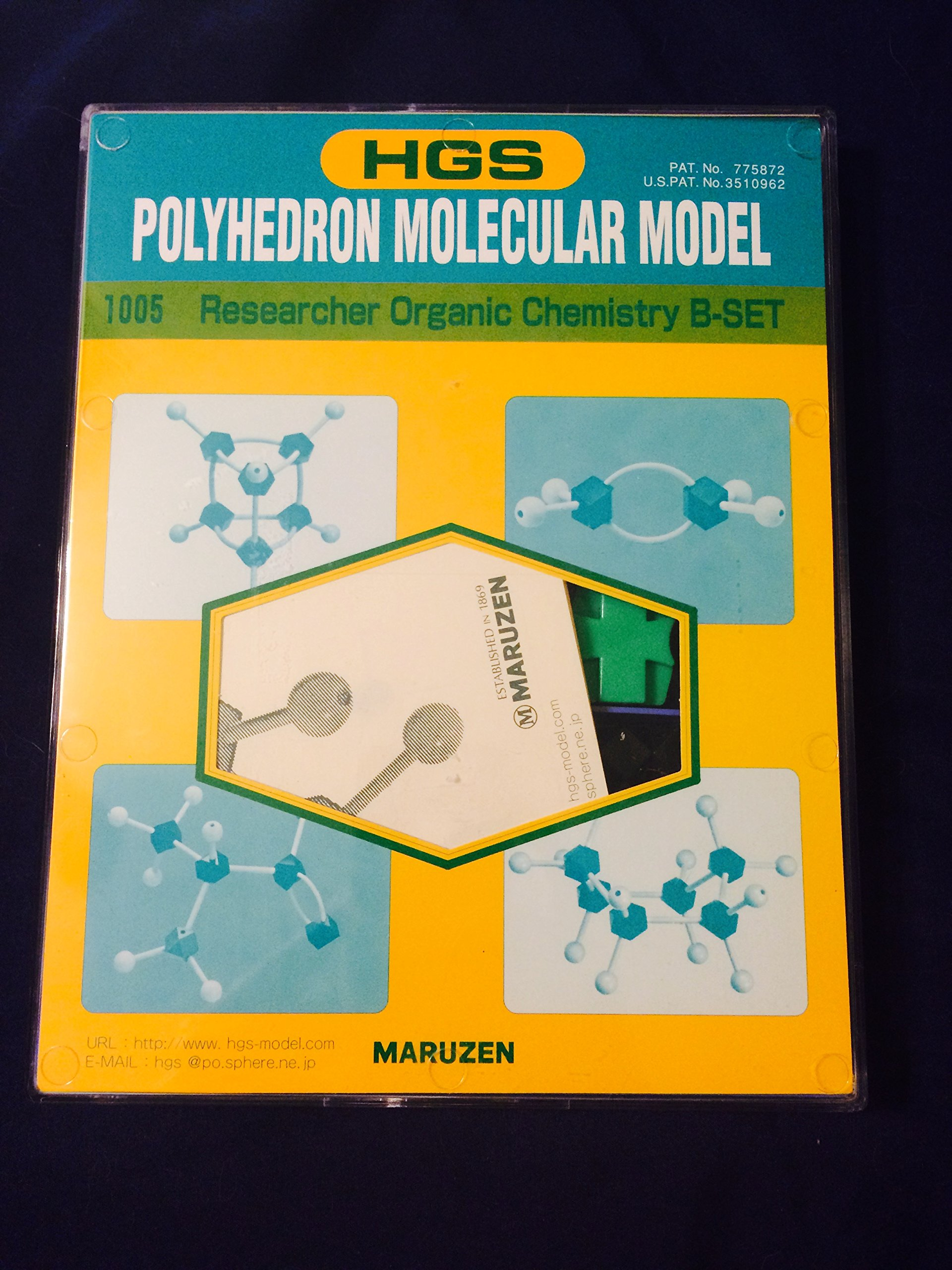 1005/ Researcher Organic Chemistry B-set (HGS Polyhedron Molecular Model):  HGS Maruzen: Amazon.com: Books