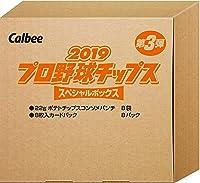 2019 プロ野球チップス スペシャルボックス第3弾