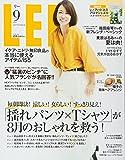 LEE(リー) 2017年 09 月号 [雑誌]