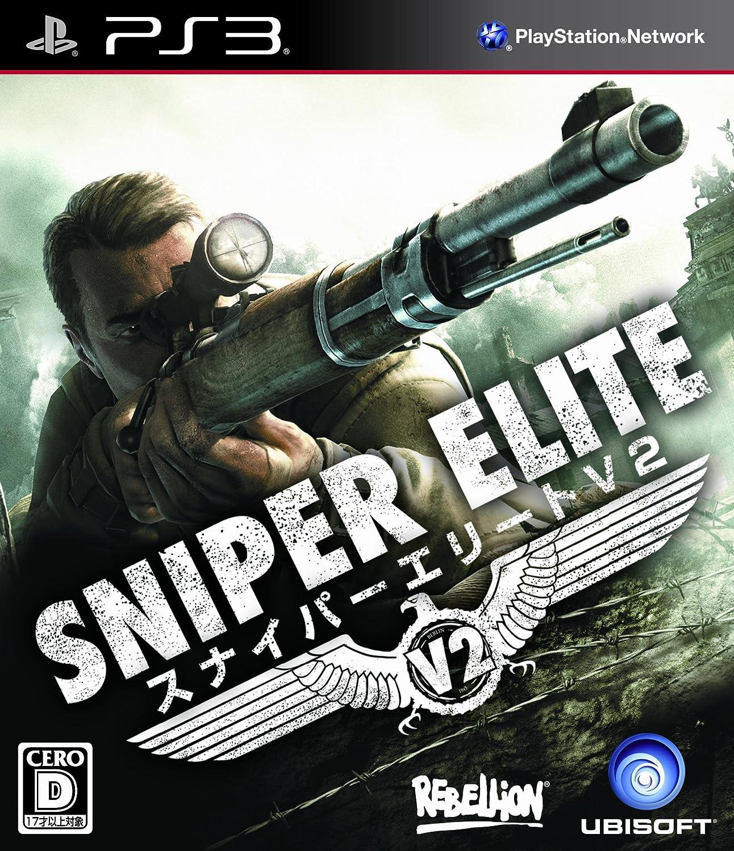 Sniper Elite V2 (japan import): Amazon.es: Videojuegos