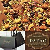 ルタオ (LeTAO) チョコレート ナイアガラ ショコラブラン フレ 8個入 4箱セット ホワイトチョコレート 父の日 贈答品 お菓子