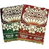 Mandhania Cotton Solapuri Blanket (Multicolour) - Pack of 2