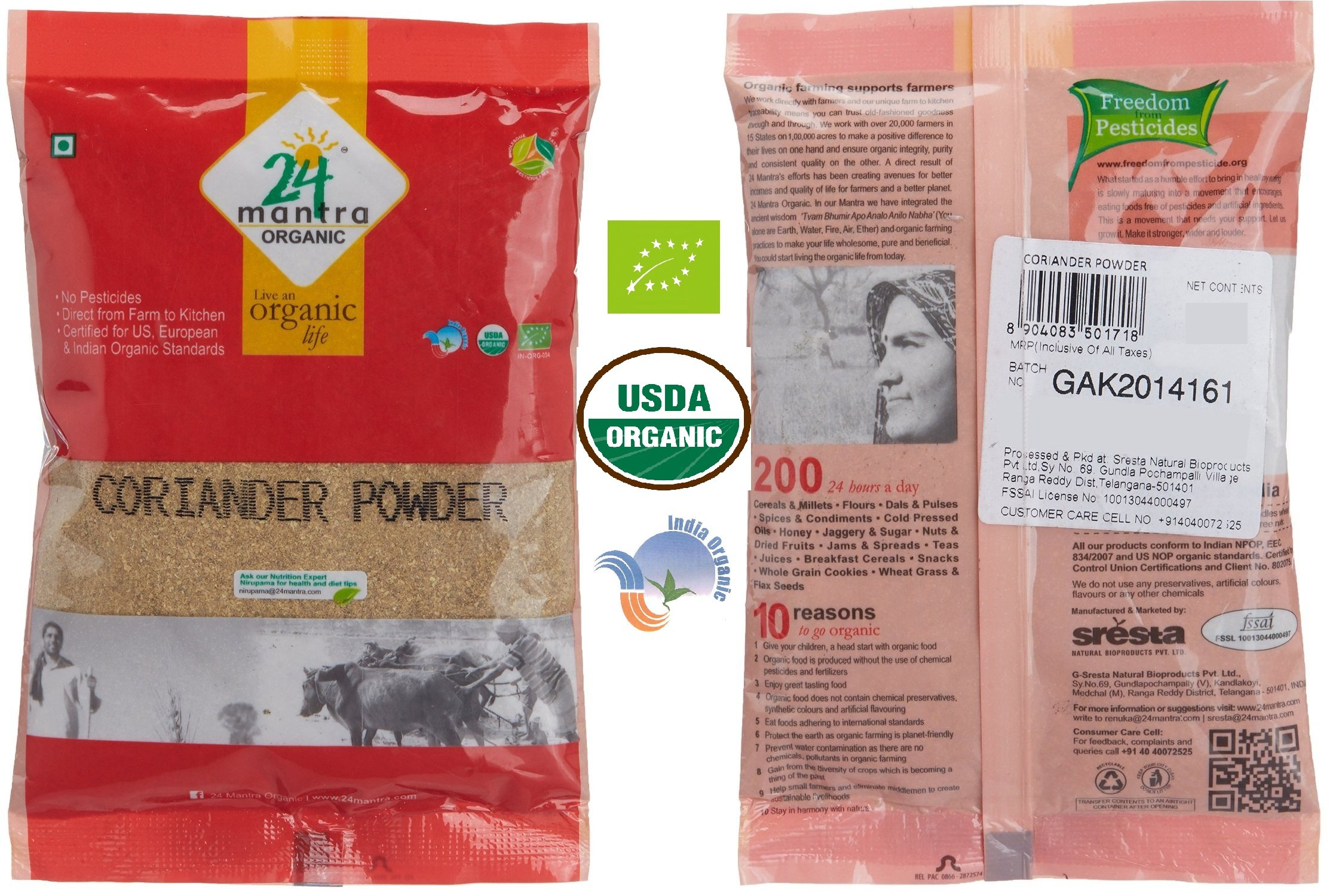 Organic Coriander Powder - Coriander Seeds Powder - ★ USDA Certified Organic - ★ European Union Certified Organic - ★ Pesticides Free - ★ Adulteration Free - ★ Sodium Free - Pack of 2 X 7 Ounces(14 Ounces) - 24 Mantra Organic by 24 MANTRA (Image #2)