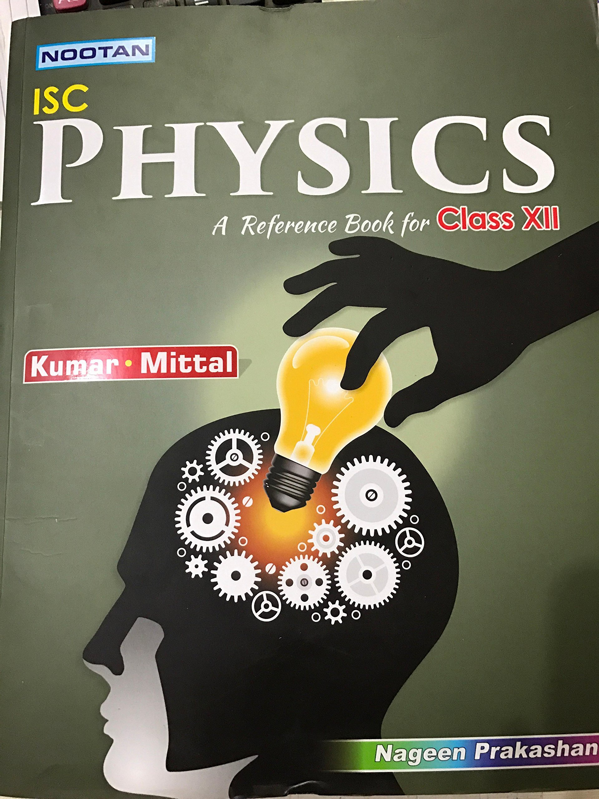 Physics Book For Class 12