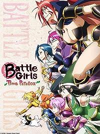 Amazon com: Battle Girls: Time Paradox Season 1: Rina Hidaka, Eri