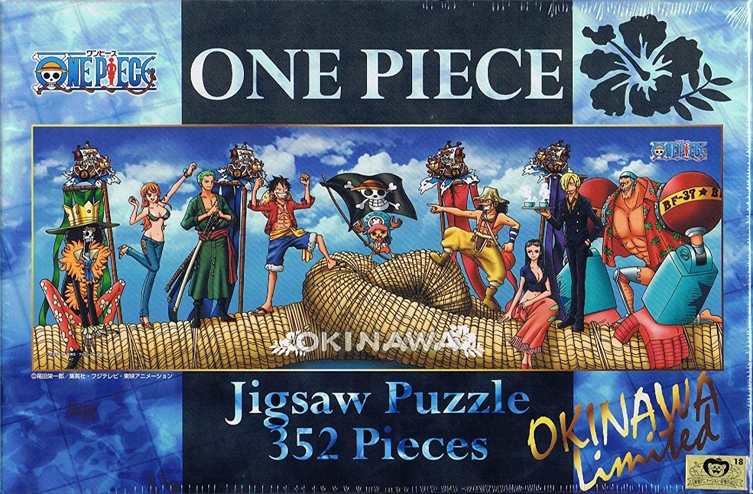 one piece chronicles jigsaw puzzle