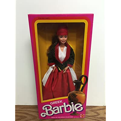 Barbie Greek 11-1/2 inch Poseable Doll - Dolls of The World Collection: Toys & Games