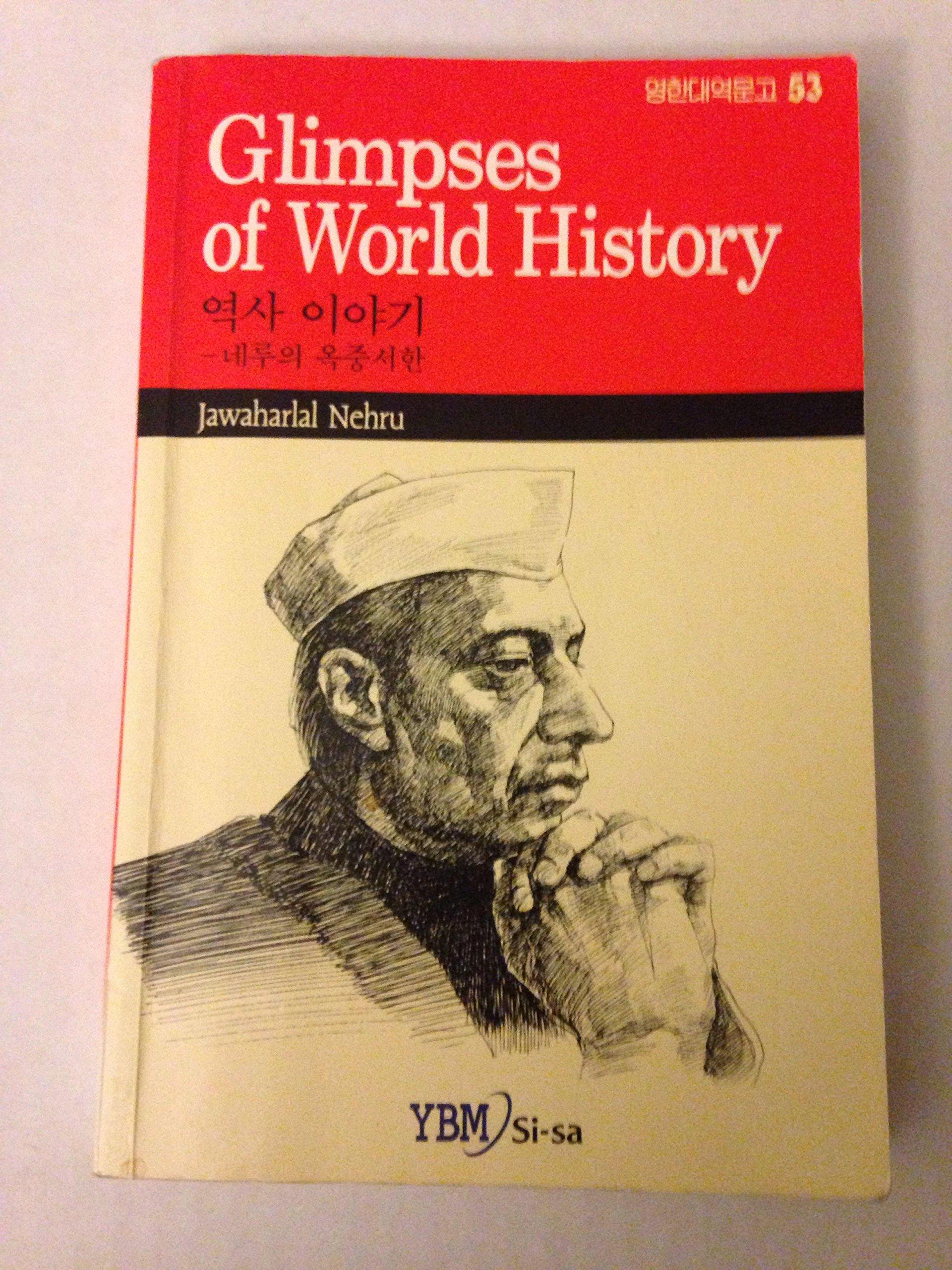 Jawaharlal Nehru Books Pdf