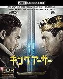 キング・アーサー <4K ULTRA HD&3D&2Dブルーレイセット>(初回仕様/3枚組/デジタルコピー付) [Blu-ray]