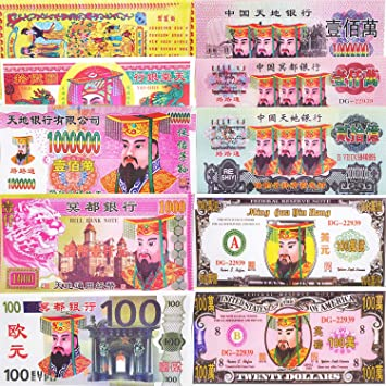 CONHENCI Ancestor Money Joss Paper Heaven Bank Notes Ghost  Money,Tomb-Sweeping Day Offerings …