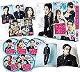 未来の選択 DVD SET2 (豪華170分特典映像ディスク付き)