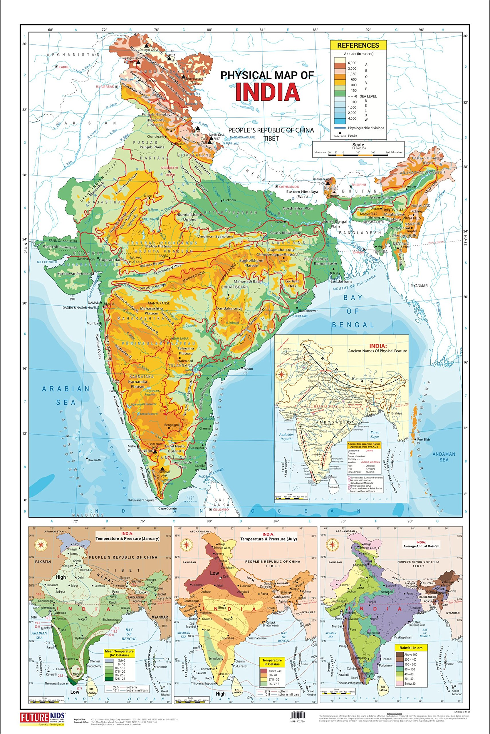 India Map- Physical (50.8cm X 76.2cm): Amazon.in: Future Kids ...
