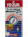 ヨーヅリ(YO-ZURI) 雑品・小物: スーパーウキ止メ : オレンジ