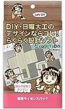 日本マイクロシステム DIY向け3D CAD SC16002