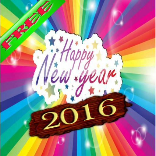 2016 Album - New Year Frames 2016