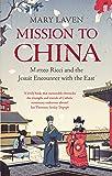 Amazon Com A Jesuit In The Forbidden City Matteo Ricci border=