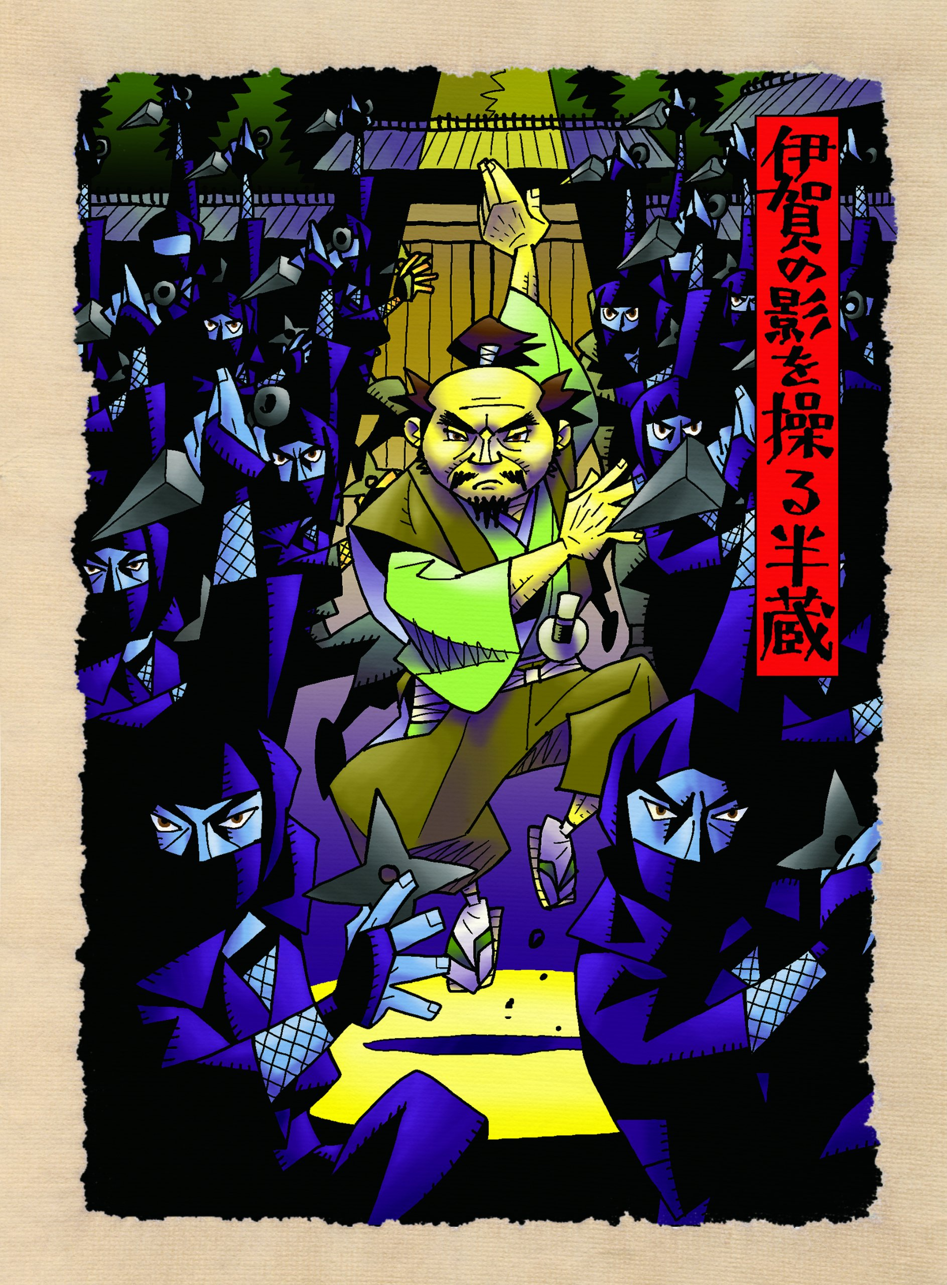 Ninja Attack!: True Tales Of Assassins, Samurai And Outlaws ...