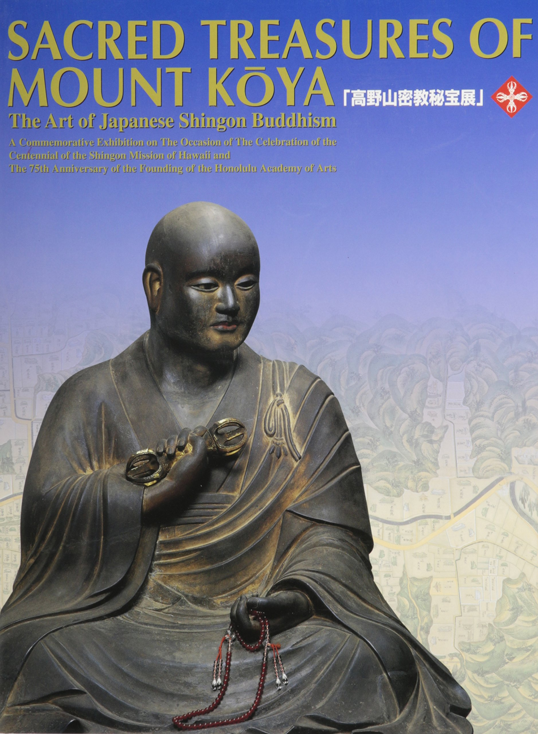 Sacred Treasures of Mount Koya The Art of Japanese Shingon Buddhism