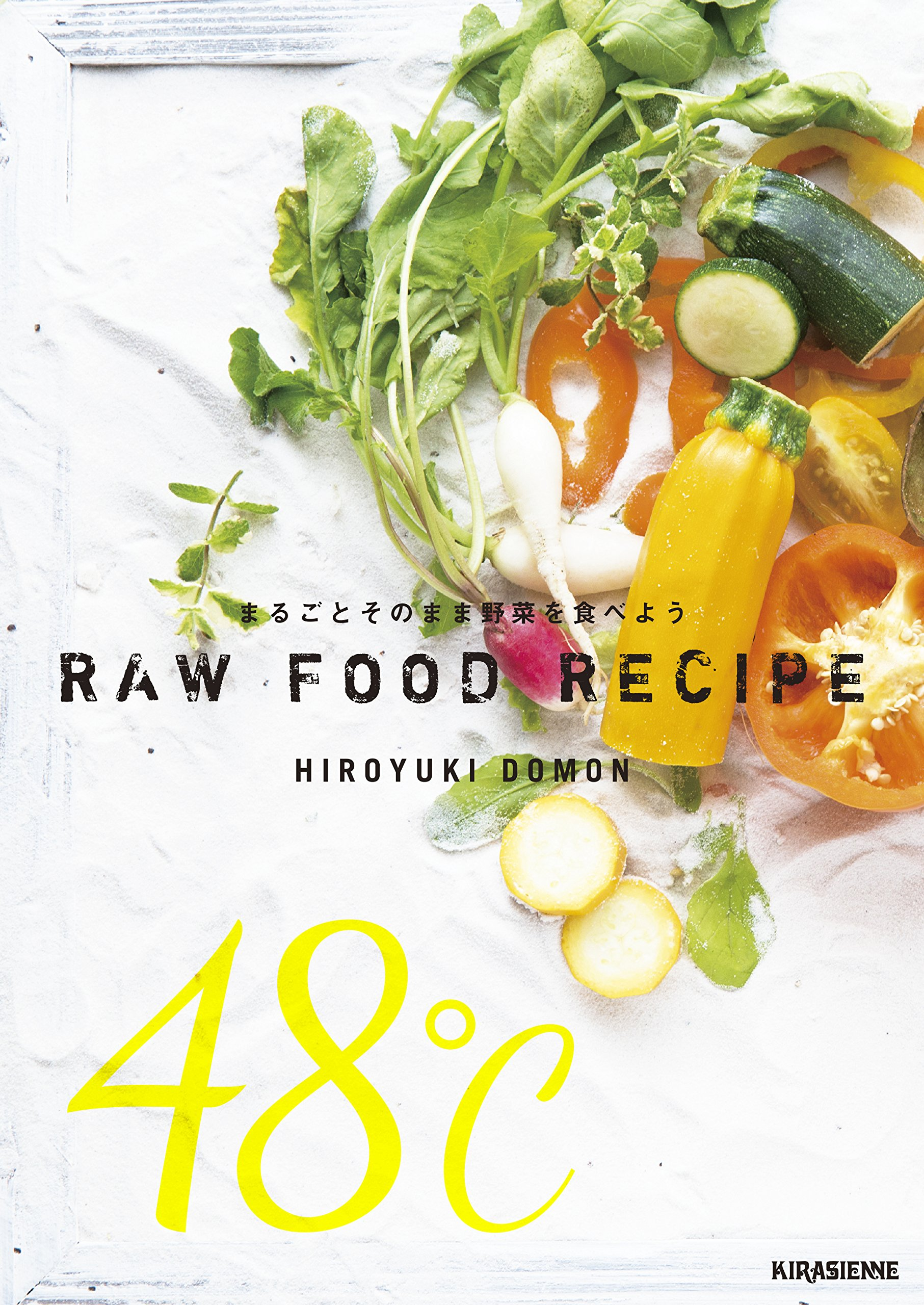 Download RAW FOOD RECIPE : marugoto sonomama yasai o tabeyō pdf epub