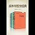 叔本华哲学经典(套装共5册) (李敖力荐台湾经典译本)
