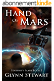 Hand of Mars (Starship's Mage Book 2) (English Edition)