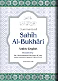 Sahih Al-Bukhari (Summarized) (First Edition, 1996/1417H)