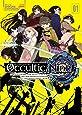 Occultic;Nine (Light Novel) Vol. 1