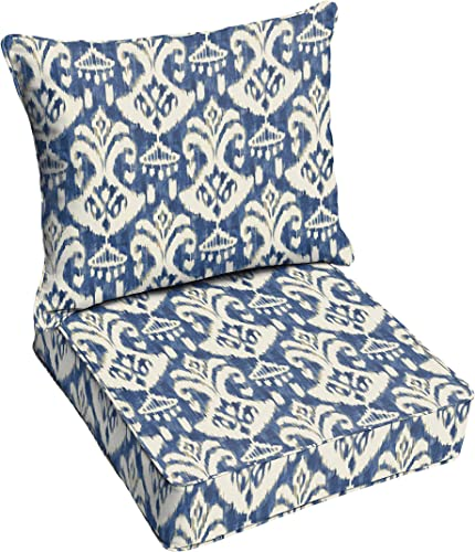Mozaic AZPC8203 Indoor or Outdoor Deep Seating Cushion Pillow Set