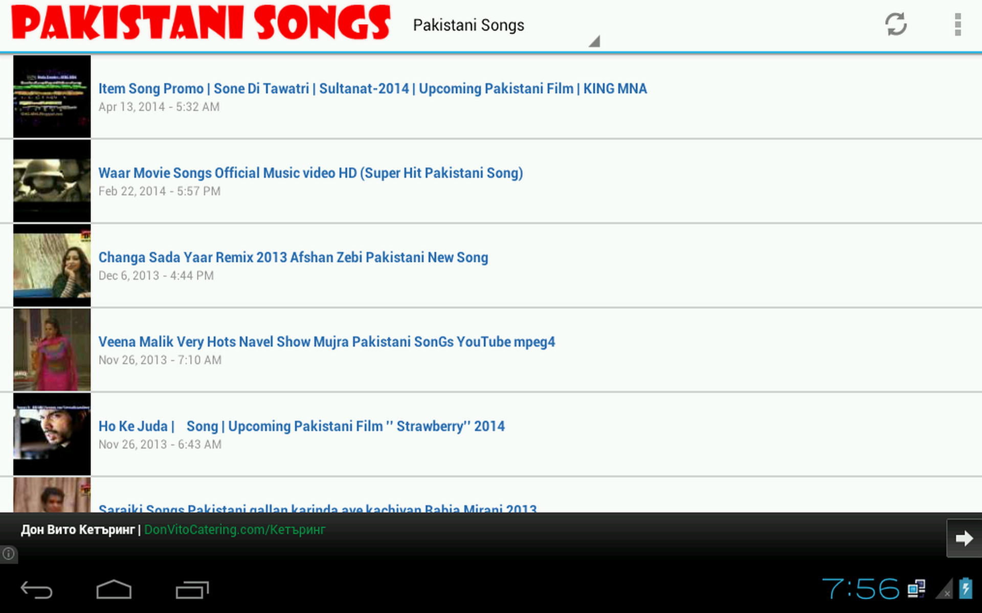 Amazon com: Pakistani Songs and Radio: Appstore for Android