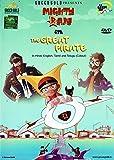 Mighty Raju - The Great Pirate