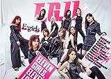 E.G.11(AL2枚組+DVD2枚組)(スマプラ対応)(初回生産限定盤)
