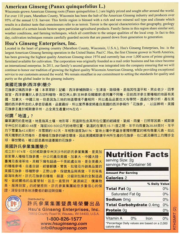 Hsu's Ginseng SKU 122-4 | Medium Prong | Cultivated Wisconsin American Ginseng direct from Hsu's Ginseng Gardens | 许氏花旗参 | 4oz box, 西洋参, B00C830FA2