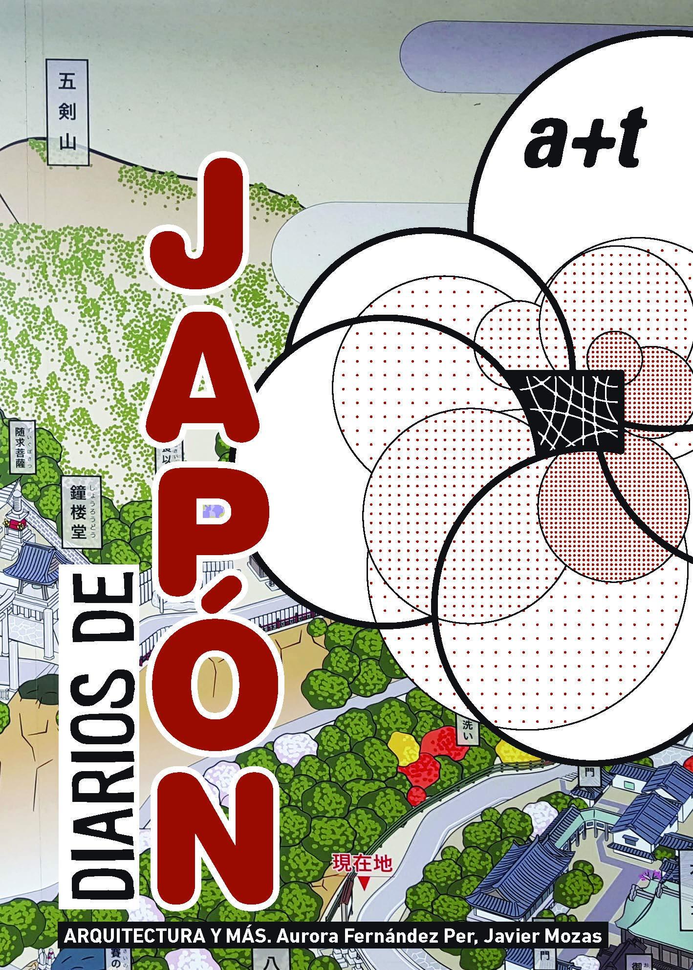 Diarios De Japón. Arquitectura y Más: Amazon.es: Aurora Fernandez ...