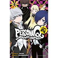 Persona Q Shadow Of The Labyrinth Side P4 Volume 4