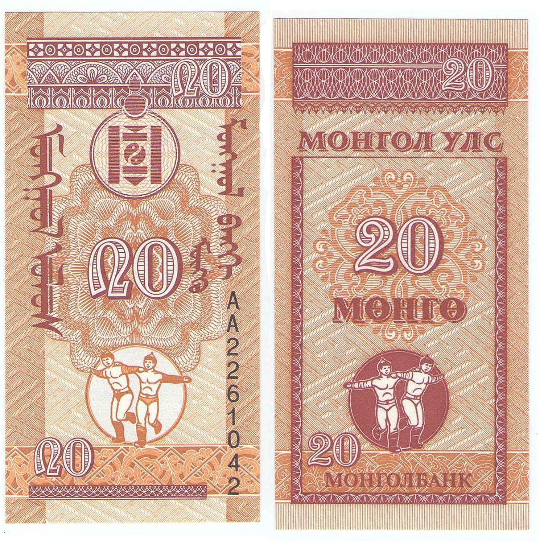Banconote da collezione - Bank of Mongolia 20 Mongo banconote Crips / 1993 / Mongolia / UNC