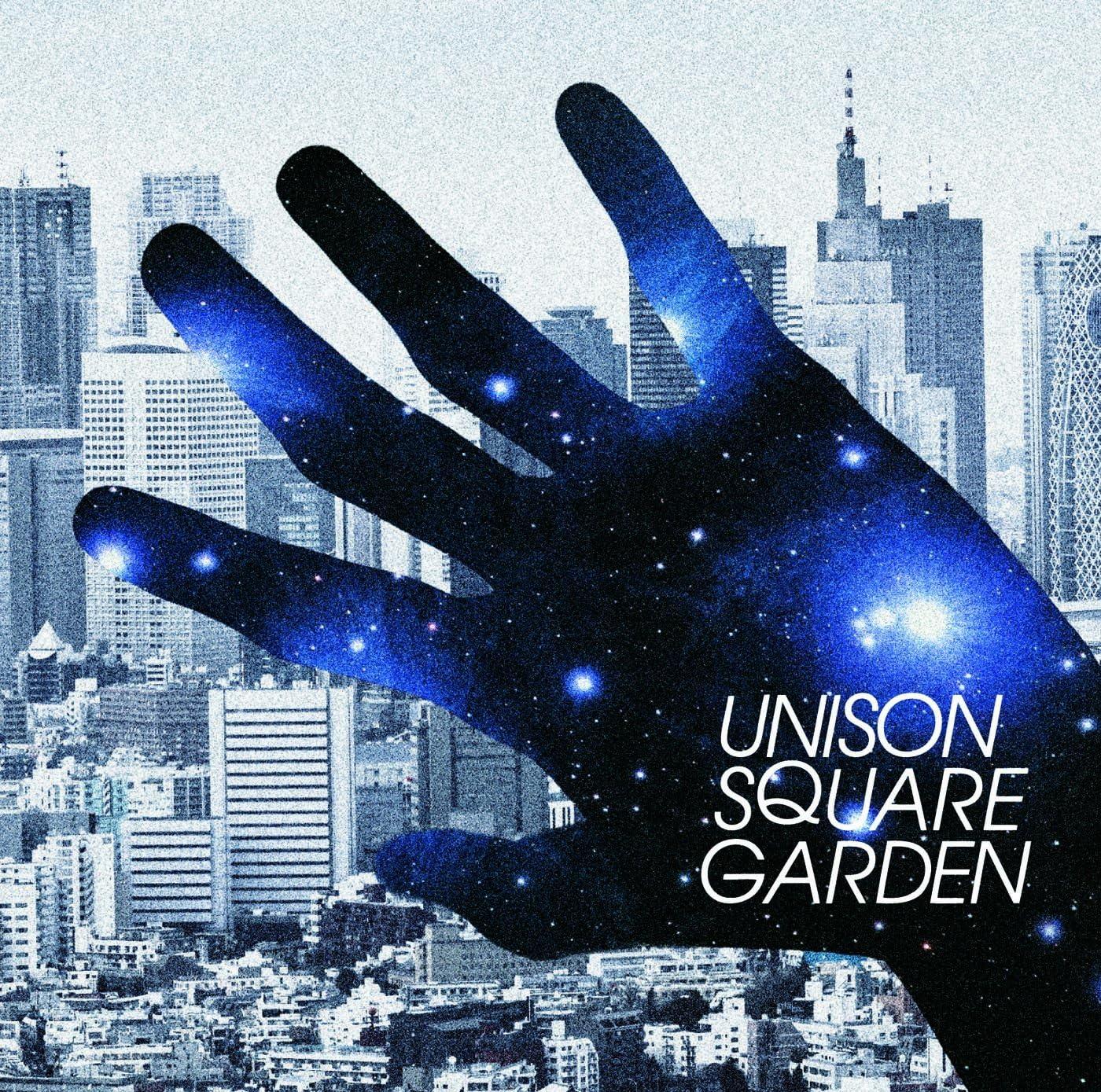Amazon.co.jp: オリオンをなぞる: 音楽
